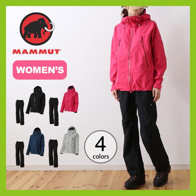 マムート クライメイトレインスーツ MAMMUT CLIMATE Rain-Suits パンツ Women セットアップ CLIMATE Women アウターロング パンツ <2018 春夏>, トミカチョウ:45649363 --- officewill.xsrv.jp