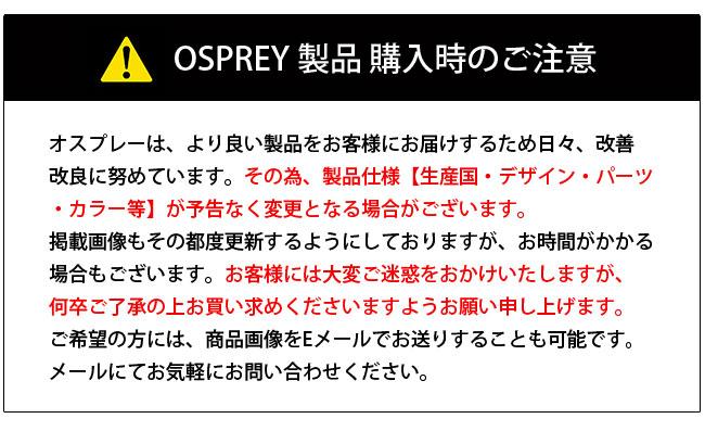 オスプレー レヴィティ 45 OSPREY LEVITY メンズ バックパック ザック リュック <2018 春夏>