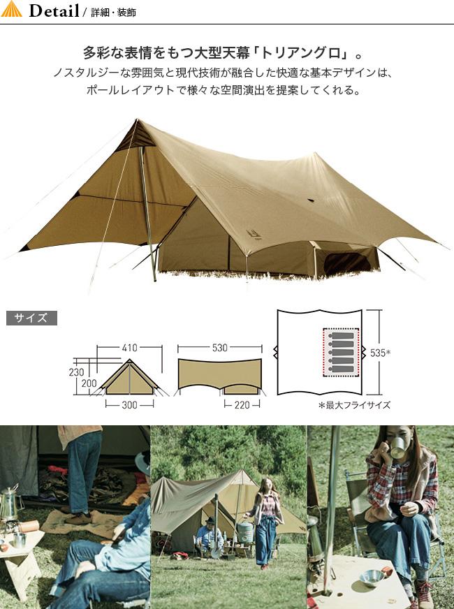オガワ トリアングロ OGAWA Trianglo テント キャンプ アウトドア 宿泊 大型 5人用 <2018 春夏>