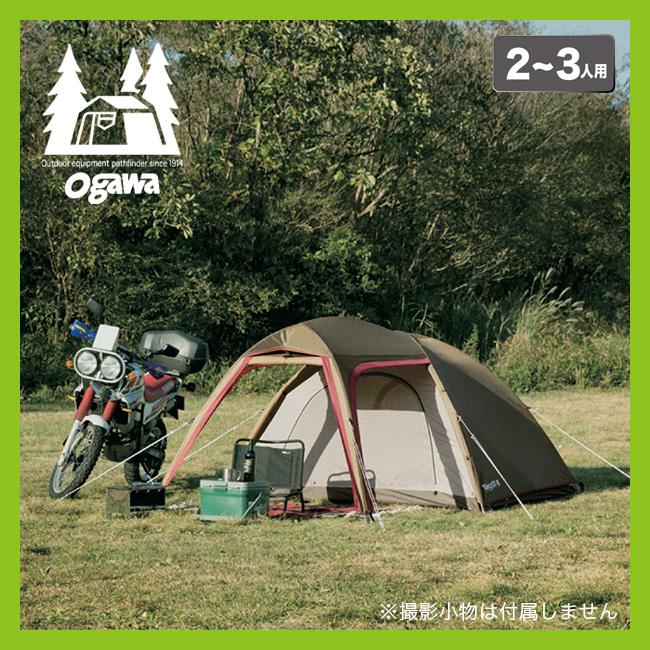オガワ ステイシーST2 OGAWA Stacy ST-II テント キャンプ アウトドア 宿泊 2~3人用 <2018 春夏>