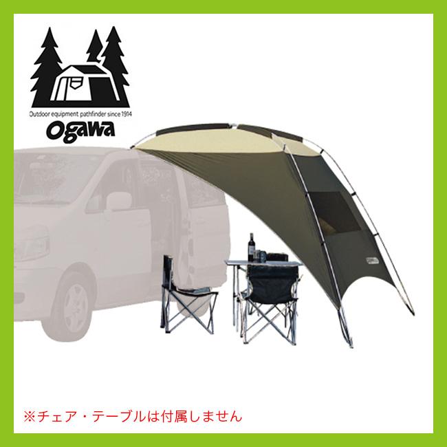 オガワ カーサイドタープAL OGAWA CAR SIDE TARP AL タープ オートキャンプ 日除け アウトドア キャンプ カーアクセサリー 車用品 <2018 春夏>