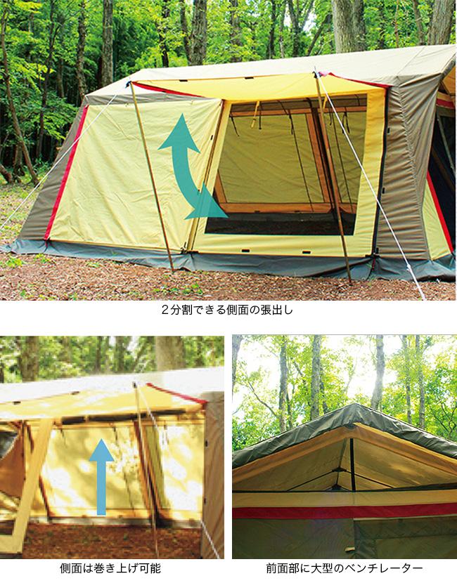オガワ ロッジシェルター2 OGAWA OGAWA Lodge ShelterII テント ドーム キャンプ アウトドア 宿泊 <2018 春夏>
