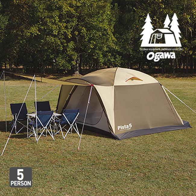 オガワ ピスタ5 OGAWA Pista5 テント ドーム キャンプ 宿泊 簡単 雨 5人用 <2019 春夏>