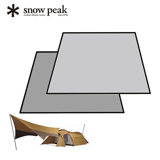 【キャッシュレス 5%還元対象】スノーピーク エントリーパック TT用マットシートセット snow peak Entry Pack TT Mat & Sheet Set テント シートセット フロアマット SET-250-1H <2019 春夏>