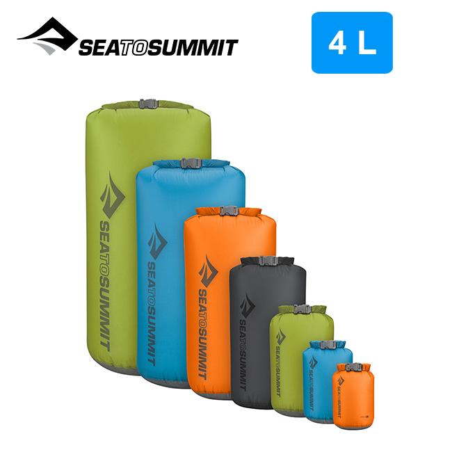 シートゥサミット ウルトラシル ドライサック 4L SEA TO SUMMIT Ultra Sil DrySack 4L スタッフサック <2018 春夏>