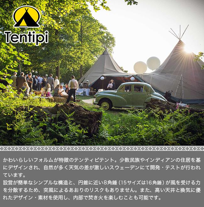テンティピ ジルコン7cp Tentipi Zirkon 7CP テント キャンプ アウトドア 宿泊 ティピー <2018 春夏>