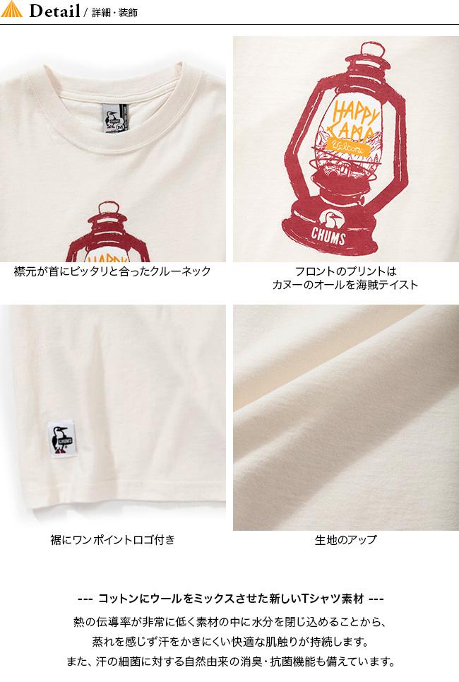 チャムス ランタンTシャツ メンズ  CHUMS Lantern T-Shirt メンズ トップス 半袖 Tシャツ <2018 春夏>