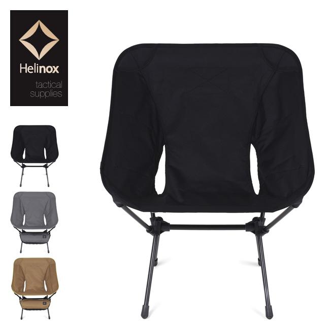 今季ブランド ヘリノックス 春夏> タクティカルチェアL Helinox Tactical Tactical Chair L チェア チェア イス 椅子 折りたたみチェア <2018 春夏>, arcole(アルコレ):b0de29b9 --- business.personalco5.dominiotemporario.com