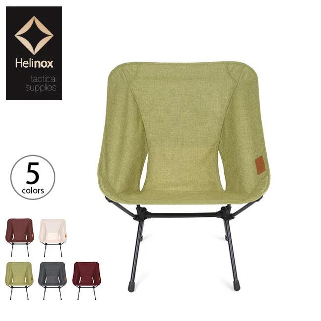ヘリノックス チェアホーム XL Helinox Chair Home XL チェア イス 椅子 折りたたみチェア <2018 春夏>