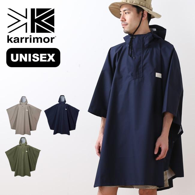 カリマー ポンチョ karrimor poncho (unisex)  レインウェア ポンチョ カッパ 防水 ユニセックス <2018 春夏>