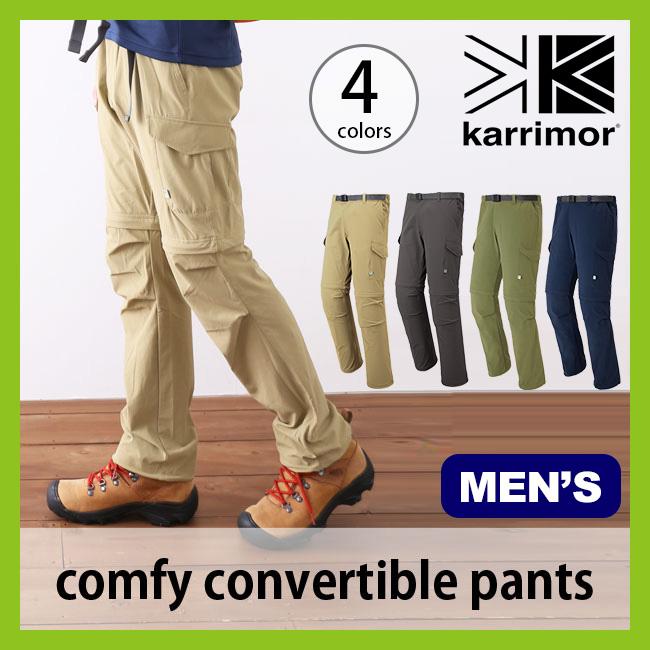 カリマー コンフィコンバーチブルパンツ karrimor comfy convertible pants パンツ ロングパンツ コンバーチブルパンツ ハーフパンツ ショートパンツ <2018 春夏>