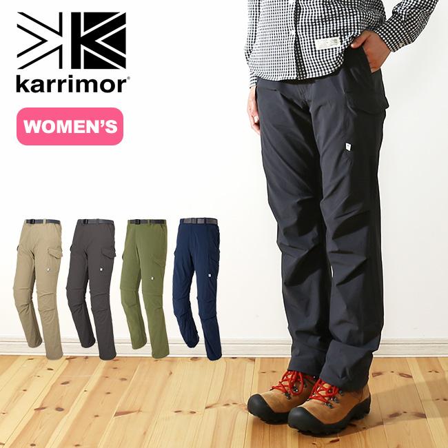 カリマー コンフィ ウィメンズ パンツ karrimor comfy W's convertible pants パンツ コンバーチブルパンツ ロングパンツ ショートパンツ 女性 <2018 春夏>