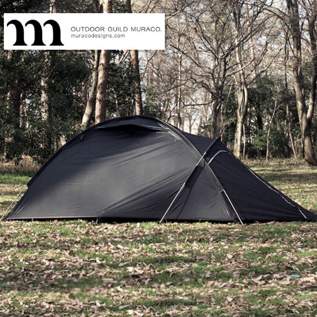 ムラコ ブラックビーク2P テント キャンプ 2人用 ソロキャンプ ツーリング MURACO <2018 春夏>