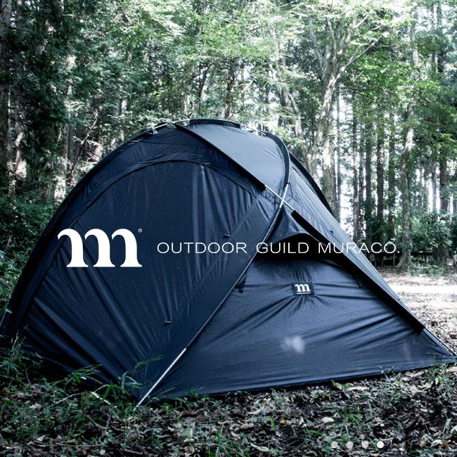 ムラコ ブラックビーク4P テント キャンプ 4人用 ファミリーキャンプ MURACO <2018 春夏>