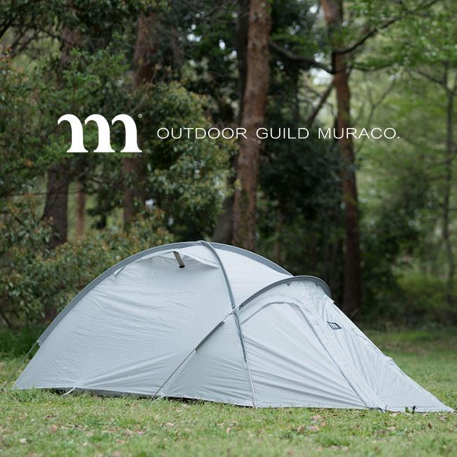 ムラコ ニンバス2P テント キャンプ 2人用 ソロキャンプ ツーリング MURACO <2018 春夏>