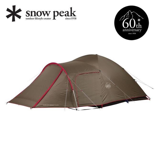 スノーピーク 60周年記念 アメニティドーム Pro.M snow peak テント ドーム 宿泊 アウトドア キャンプ SDE-110 <2018 春夏>