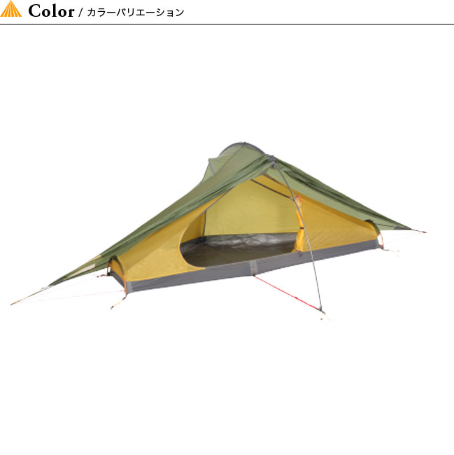 エクスペド ヴェラ1 UL EXPED VELA I UL  キャンプ テント 山岳用 <2018 春夏>