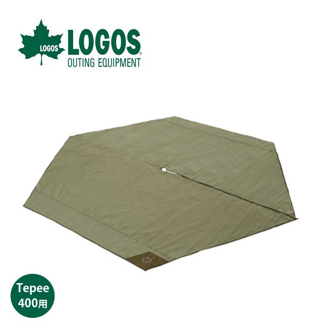 ロゴス Tepee マット400 LOGOS マット インナーマット テントマット テントアクセサリー <2018 春夏>