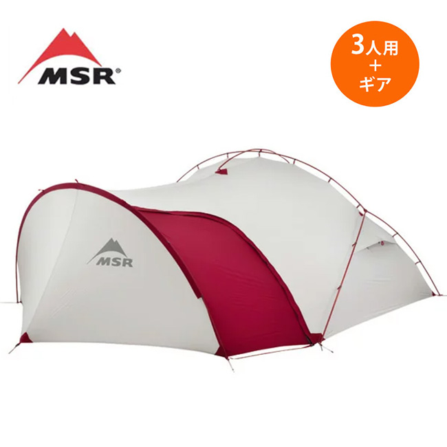 エムエスアール ハバツアー3 MSR テント キャンプ <2018 春夏>