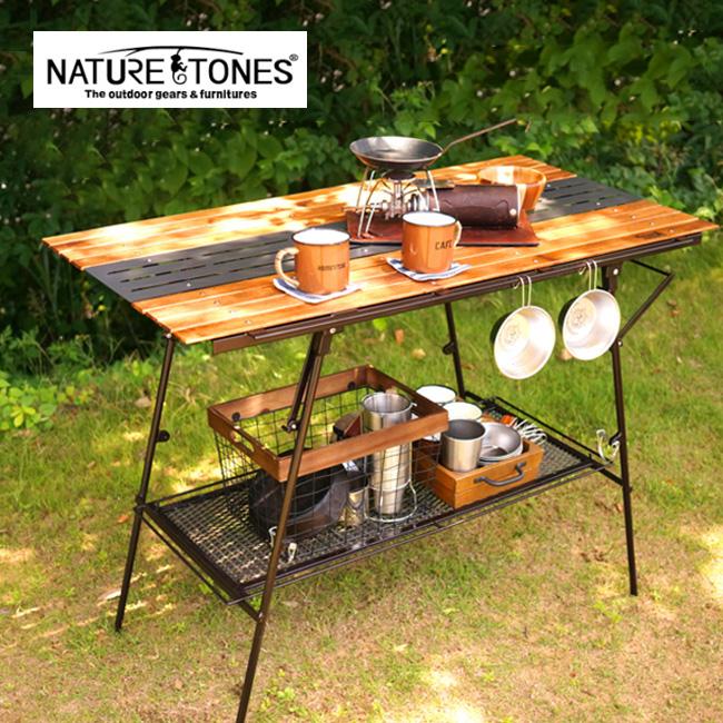 ネイチャートーンズ 2ウェイハイテーブル NATURE TONES 2WAY HIGH TABLE テーブル 2WAYテーブル ダイニングテーブル <2018 春夏>