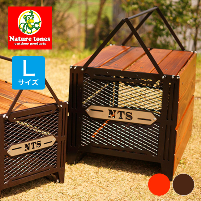 ネイチャートーンズ サイドアップ・BOXテーブル Lサイズ NATURE TONES ストレージボックス ボックス 収納箱 テーブル ローテーブル <2018 春夏>