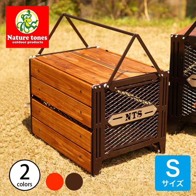 ネイチャートーンズ サイドアップ・BOXテーブル Sサイズ NATURE TONES ストレージボックス 収納箱 ローテーブル キャンプ アウトドア おうちキャンプ 庭キャンプ ベランピング