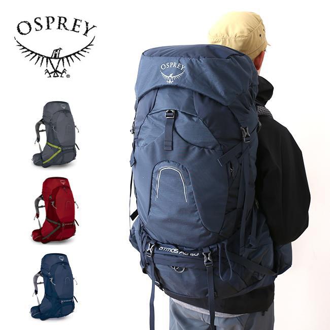 オスプレー アトモスAG 50 OSPREY リュックサック バックパック ザック 男性用 メンズ <2018 春夏>