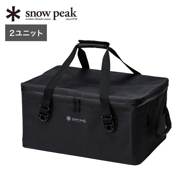 スノーピーク WPギアボックス 2ユニット snow peak Waterproof Gear Box 2unit キャリングケース ケース ギアボックス <2018 春夏>
