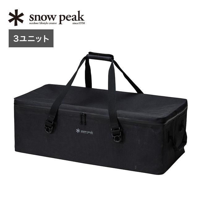 スノーピーク WPギアボックス 3ユニット snow peak Waterproof Gear Box 3unit キャリングケース ケース ギアボックス <2018 春夏>