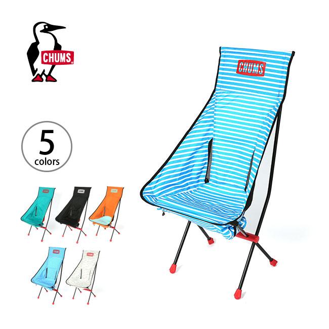 チャムス フォールディングチェアーブービーフットハイ CHUMS Folding Chair Booby Foot High 折りたたみチェア <2018 春夏>