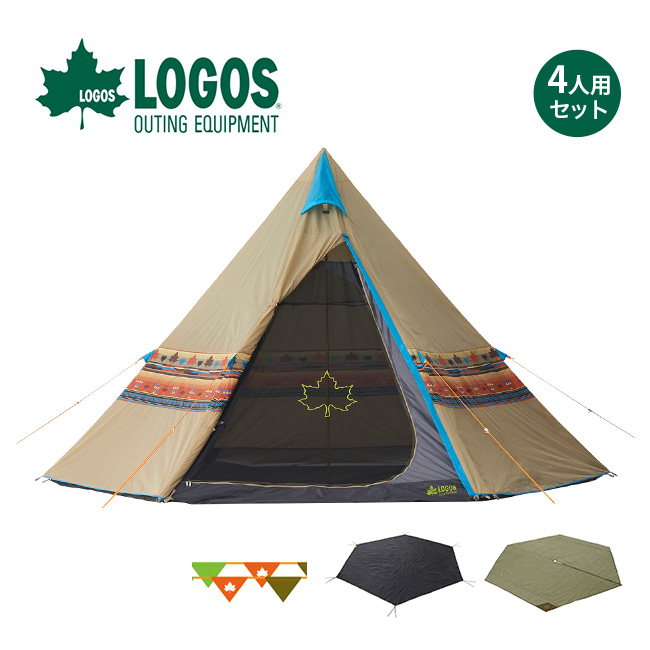 ロゴス Tepee ナバホ400セット LOGOS テント ティピ― ティピーテント ワンポールテント テントセット セット <2018 春夏>