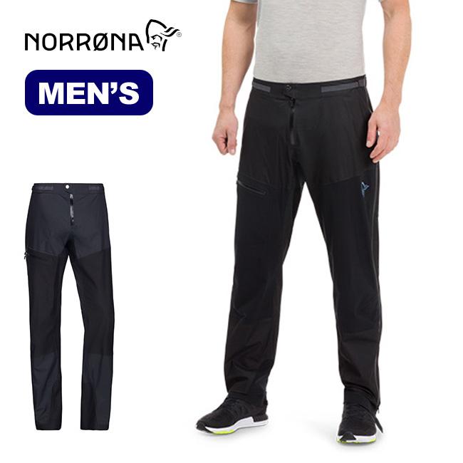 ノローナ ビィティフォーン ドライ1パンツ メンズ Norrona パンツ ロングパンツ レインパンツ シェルパンツ 男性 <2018 春夏>