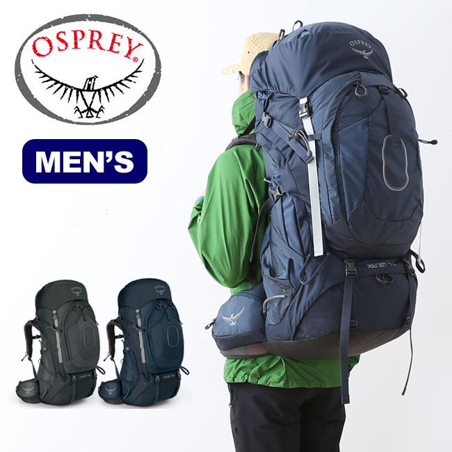 オスプレー ジーニス 75 OSPREY XENITH 75 メンズ バックパック ザック リュック <2018 春夏>