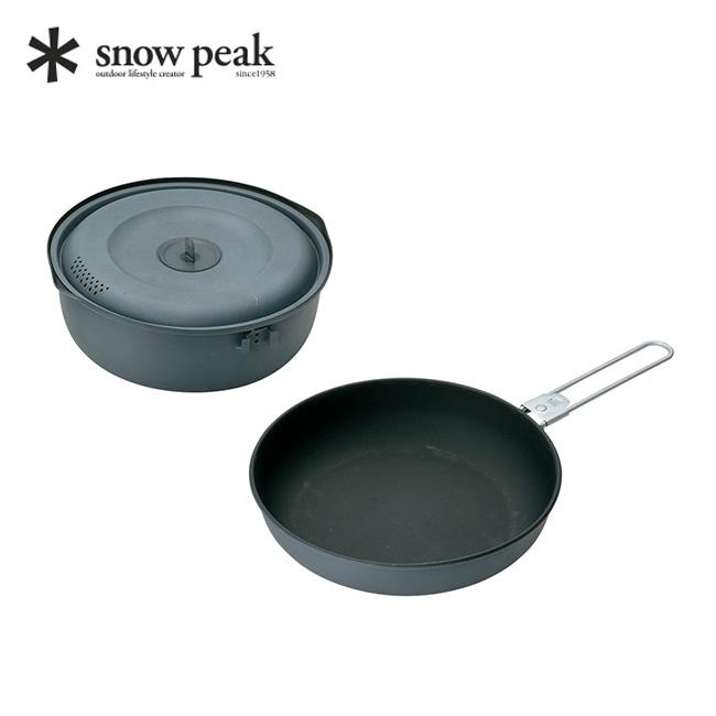 スノーピーク ヤエン クッカー 1500 snow peak Yaen セット Cooker アウトドア 即納最大半額 調理器具 フェス キャンプ 人気急上昇 正規品