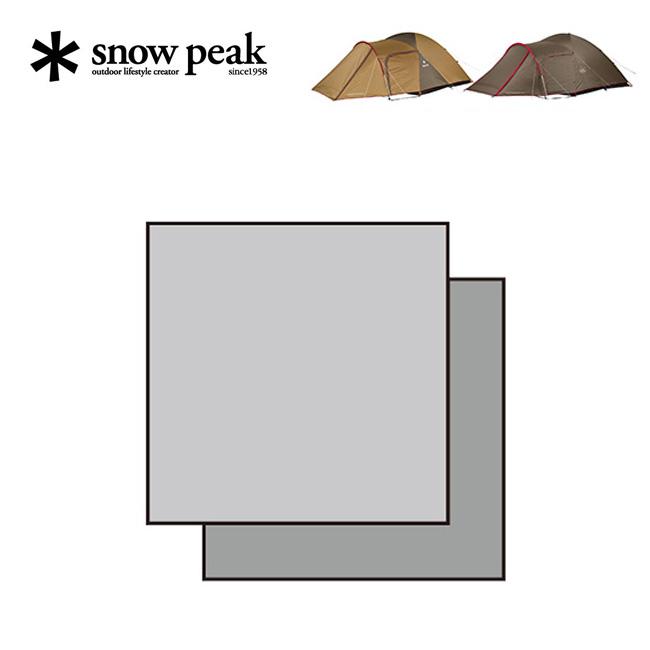 スノーピーク アメニティドーム マットシートセット  【送料無料】 【正規品】snow peak テント フロアマット フロアシート アウトドア キャンプ SET-021
