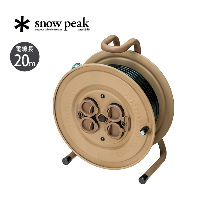 スノーピーク フィールドコードリール snow peak 延長コード アウトドアギア UG-401 <2019 春夏>