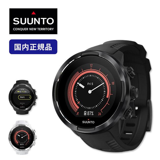 【購入特典有り】SUUNTO 9 G1 BARO スント スント 9 G1 バロ 腕時計 時計 ウォッチ フィットネス エクササイズ スポーツ <2018 春夏>