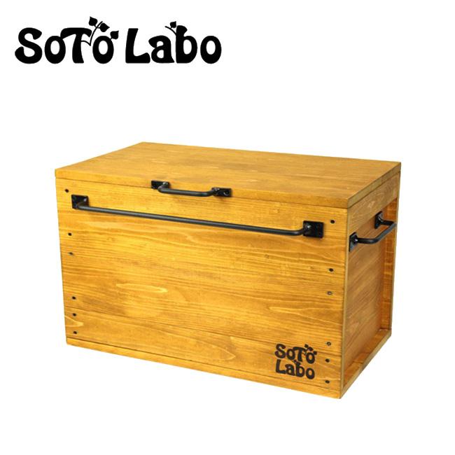 ソトラボ ギアストレージ SOTOLABO GEAR storage ギアケース 箱 道具箱 木箱 <2018 春夏>