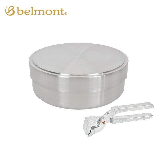 ベルモント ダッチインダッチオーブン belmont 調理器具 <2018 春夏>