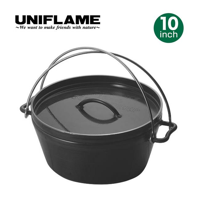 UNIFLAME ユニフレーム ダッチオーブン10インチ スーパーディープ <2018 春夏>