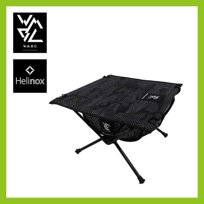 ダブルエムビーシー×ヘリノックス タクティカルテーブル W.M.B.C.×Helinox TACTICAL TABLE(S) 机 テーブル 折りたたみテーブル キャンプテーブル <2018 春夏>