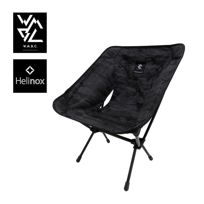 ダブルエムビーシー×ヘリノックス チェアワン W.M.B.C.×Helinox CHAIR ONE 椅子 イス チェア 折りたたみチェア キャンプチェア <2018 春夏>