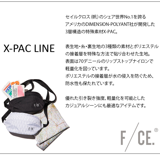 エフシーイー Xパック ウェスト F/CE XPAC WEIST バッグ ボディバッグ メッセンジャー ウエストバッグ ヒップバッグ ショルダー <2018 秋冬>