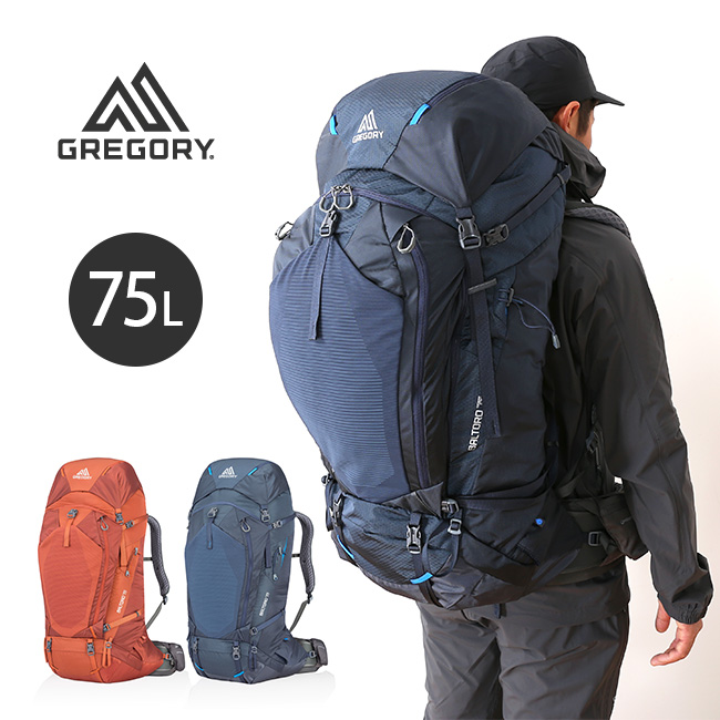 グレゴリー バルトロ75 GREGORY BALTORO 75 バックパック ザック リュック 登山リュック 70L 75L <2019 秋冬>
