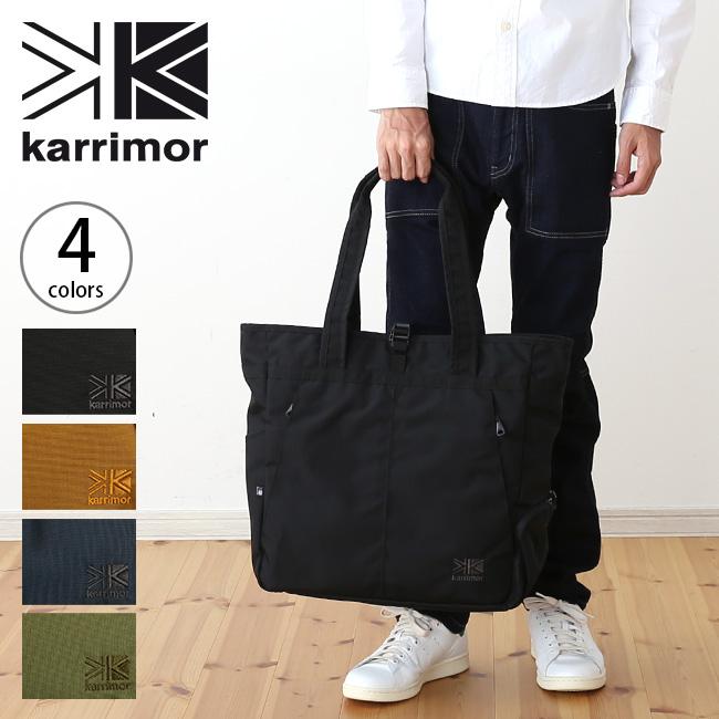 カリマー トリビュートトート karrimor tribute tote バッグ 鞄 トート トートバッグ