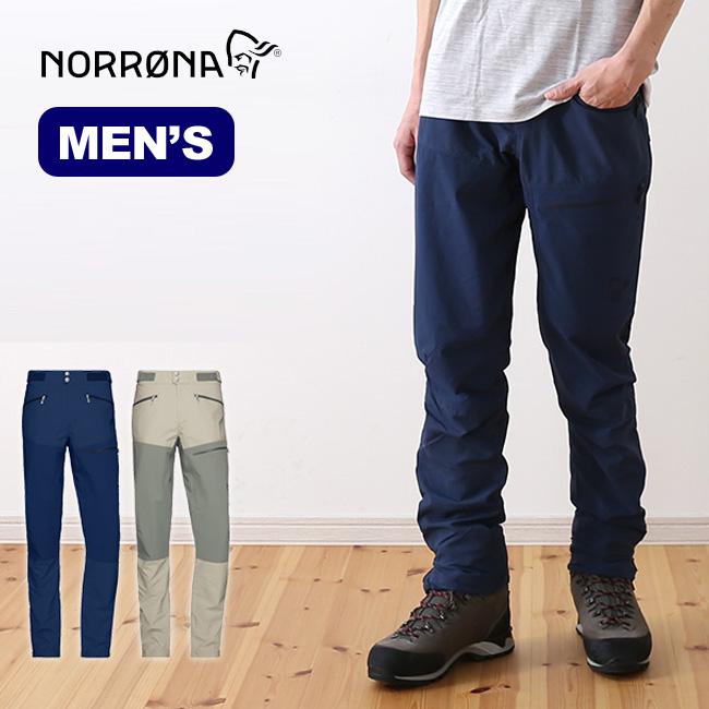 ノローナ ビィティフォーン ライトウェイトパンツ メンズ Norrona bitihorn lightweight Pants パンツ ロングパンツ トレッキングパンツ ボトム ストレッチパンツ <2018 春夏>