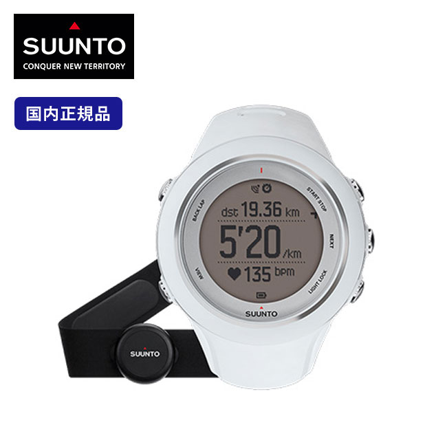 スント アンビット3 スポーツ 【HR】スマートベルト 付き SUUNTO AMBIT3 SPORT HR 腕時計 心拍 国内正規品