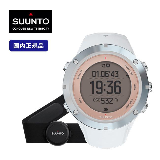 スント アンビット3 スポーツ【HR】 SUUNTO Ambit3 Sport 国内正規品 腕時計