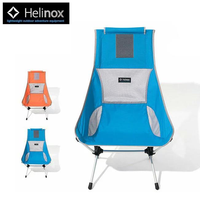 印象のデザイン ヘリノックス チェアツー チェアツー Helinox 椅子 Helinox 折りたたみ椅子 チェア 椅子, CABLECRAFT 音光堂:3b185249 --- konecti.dominiotemporario.com