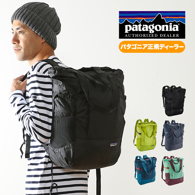 パタゴニア LW トラベルトートパック patagonia Lightweight Travel Tote Pack 22L 鞄 リュック トートバッグ トート サブバッグ デイザック <2018 秋冬>